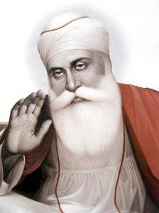 Guru Nanak Dev Ji - Jap Ji